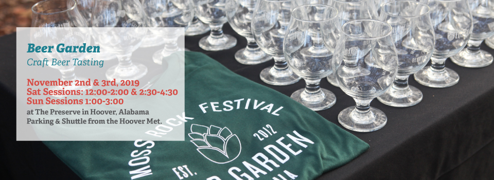 Beer Garden – Craft Tasting Event